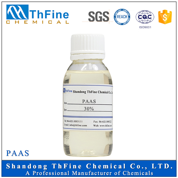 POLY(ACRYLATE SODIUM)