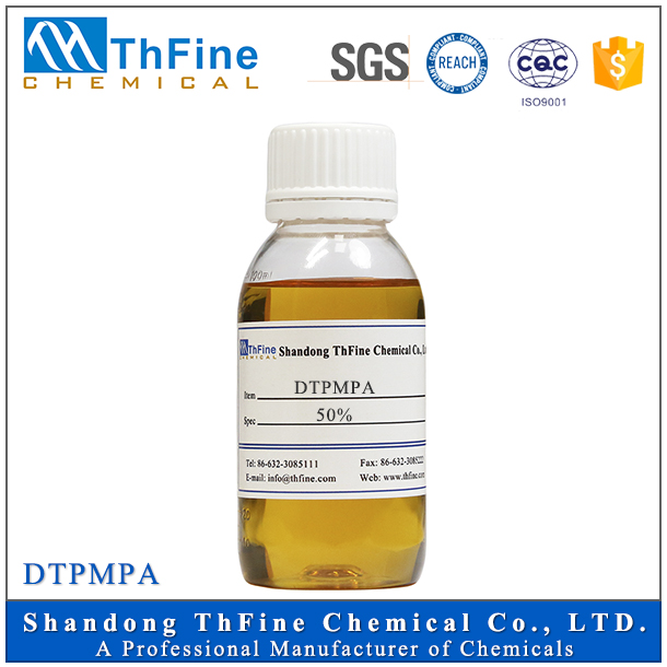 Diethylenetriaminepenta -Methylenephosphonic Acid